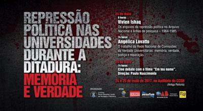 Foto de HISTÓRIA. Comissão da Verdade da UFSM promove seminário para debater a repressão durante a ditadura