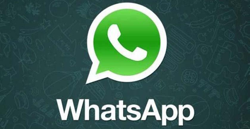Foto de INTERNET. Whats App instável. E não só no Brasil