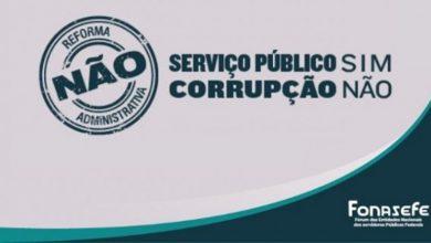 Foto de TRABALHO. Servidores federais iniciarão 2021 com mobilizações contra a Reforma Administrativa